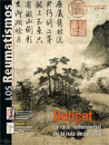 Portada Revista Los Reumatismos Septiembre-Octubre 2007